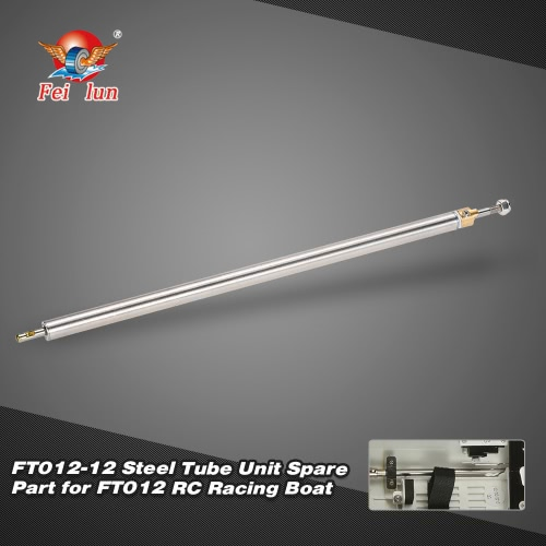 Buy Feilun FT012-12 Steel Tube Unit Spare Part FT012 RC Boat