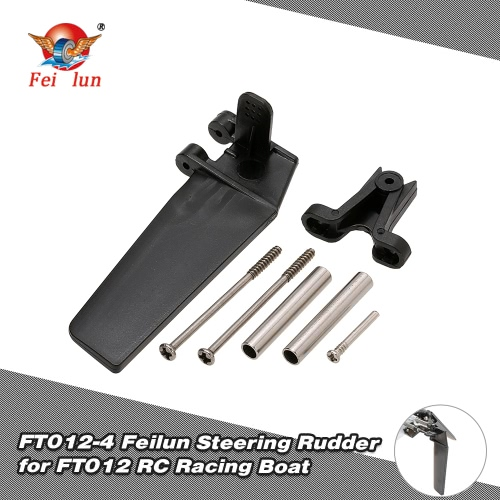 Buy Feilun FT012-4 Steering Rudder Tail Vane Spare Parts Kits FT012 RC Boat